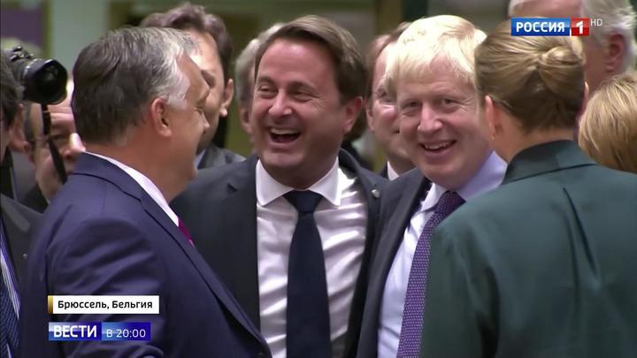 Выход по-английски: Джонсон пропустил хук от парламента, члены королевской семьи хотят покинуть Британию