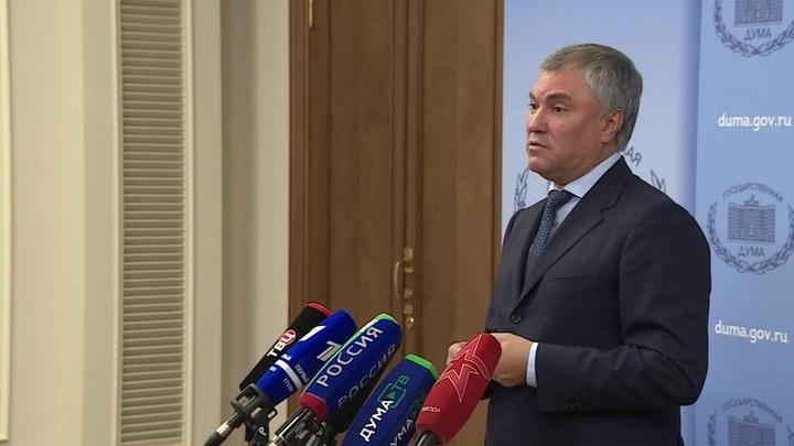 Вячеслав Володин примет участие в конференции спикеров стран ПАСЕ