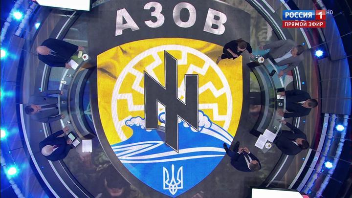 60 минут. Украину обвиняют в пособничестве терроризму