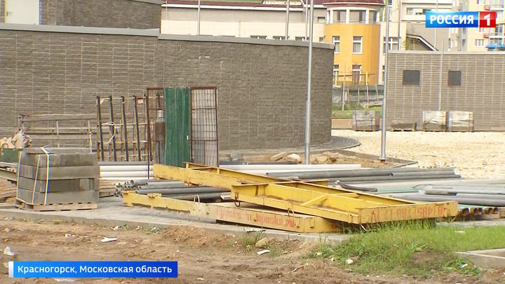 В Красногорске новые многоэтажки остались без системы отопления