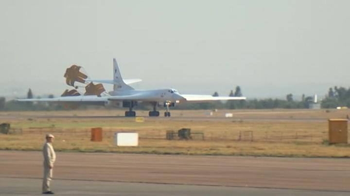 Российские стратеги прилетели в ЮАР