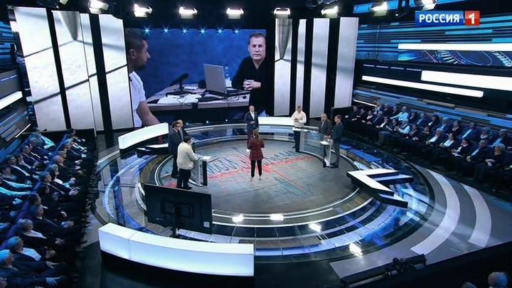 """Программа """"60 минут по горячим следам"""". Эфир от 25 октября 2019 года (12:50)"""
