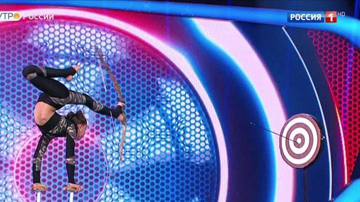 """Самые удивительные из удивительных: не пропустите финал! (сюжет программы """"Утро России"""")"""