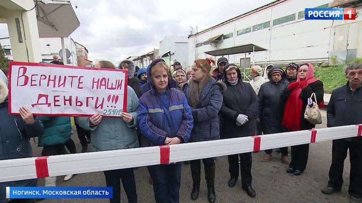 5 месяцев без зарплаты: работники Ногинского хлебозавода устроили забастовку