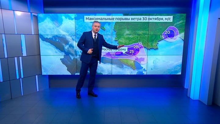"""""""Погода 24"""": снегопады продвигаются по стране"""