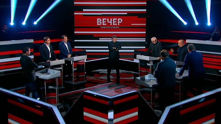 Вечер с Владимиром Соловьевым. Эфир от 30 октября 2019 года