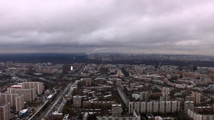 Не тяните резину: москвичей предупредили о гололедице