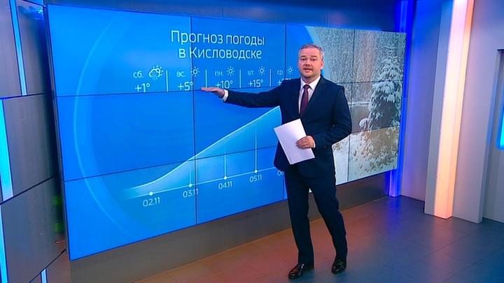 """""""Погода 24"""": за рекордными морозами придет волна аномального тепла"""