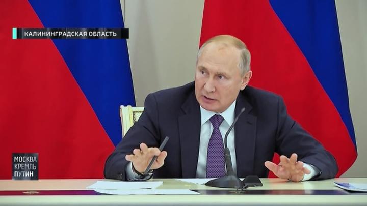 Москва. Кремль. Путин. Эфир от 4 ноября 2019 года
