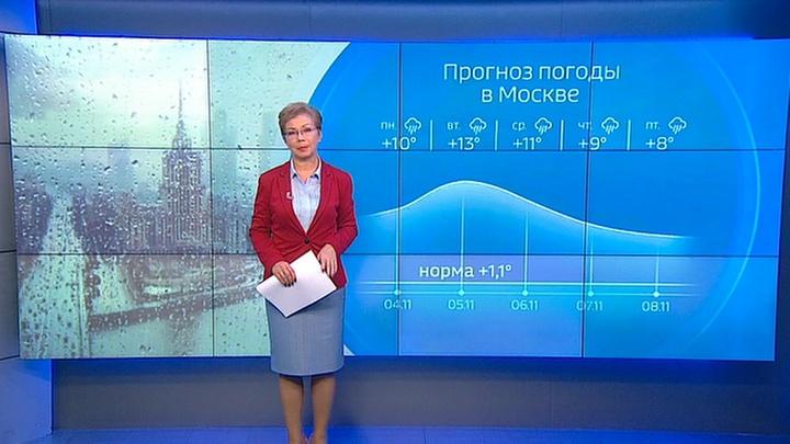 """""""Погода 24"""": в центре страны осень отвоевывает позиции у зимы"""