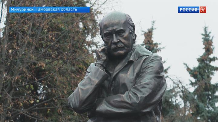 В Мичуринске установили памятник Владимиру Зельдину