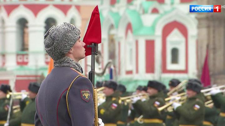 Вести-Москва. Эфир от 5 ноября 2019 года (11:25)