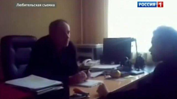 pristavanie-v-ofise-video-foto-puhlie-domohozyayki