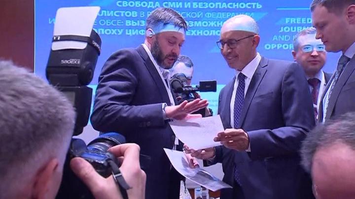 Вести в 22:00 с Алексеем Казаковым. Эфир от 6 ноября 2019 года