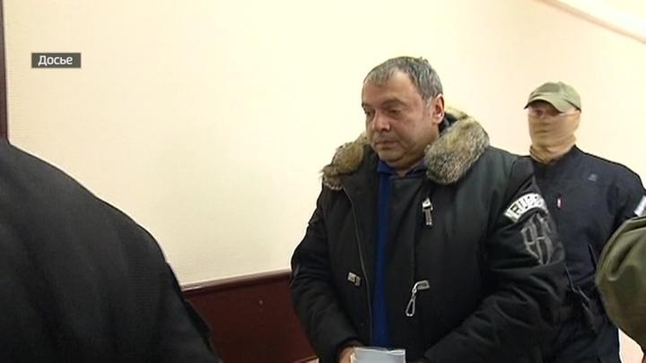 Бывший чиновник Минкультуры РФ задержан в Австрии