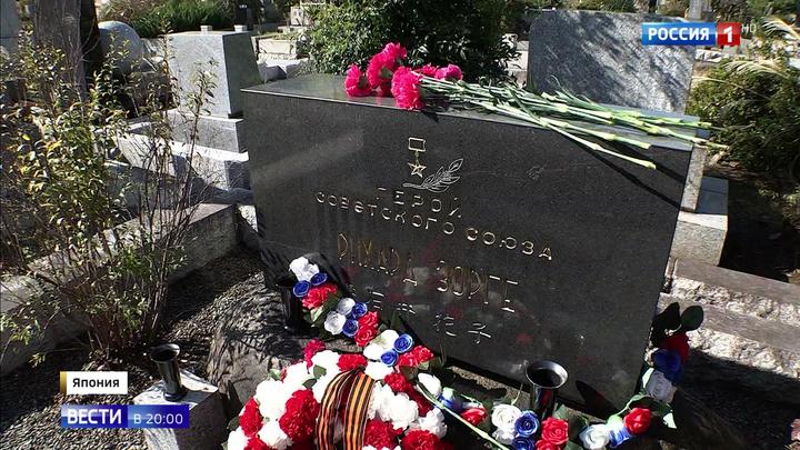 Разведчик-легенда: горсть земли с могилы Рихарда Зорге в Токио отправят в Москву
