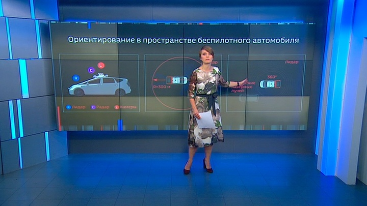 """""""Яндекс"""" показал робота-доставщика: сможет ли он составить конкуренцию человеку?"""
