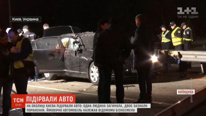 """Программа """"Дежурная часть"""" от 7 ноября 2019 года (21:30)"""