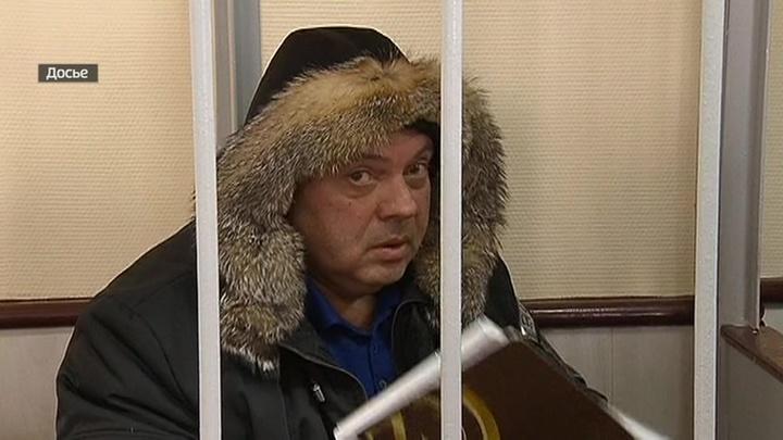 Австрийский суд освободил Бориса Мазо под залог в 25 тысяч евро