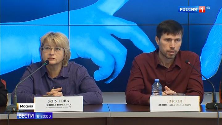 Вырвавшаяся от шведских ювеналов семья Лисовых возвращается в Хабаровск