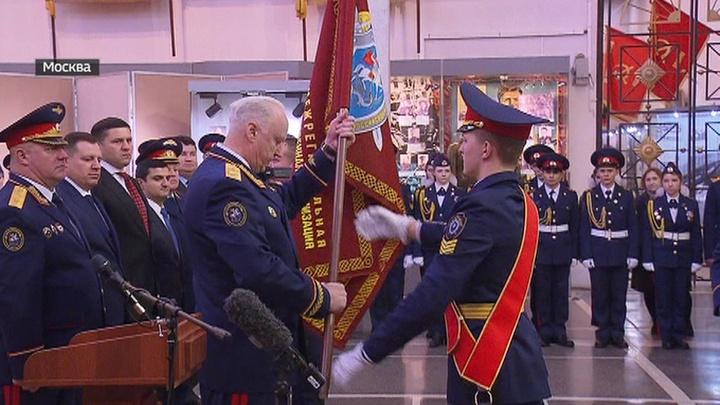 Бастрыкин дал старт Всероссийской патриотической  эстафете добрых дел