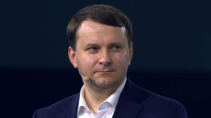Орешкин: через несколько лет ИИ качественно изменит жизнь россиян