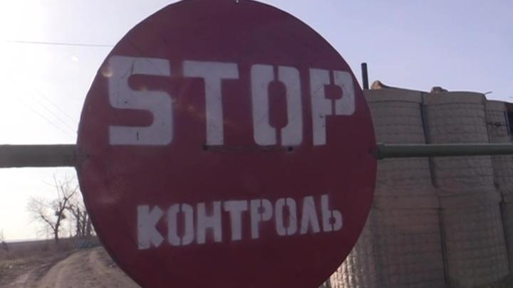 Украинские военные подтвердили готовность к разведению сил в Петровском