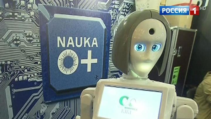 Фестиваль Байкала, Всемирный день науки и футбольный матч роботов: выходные в столице