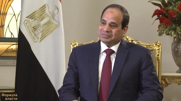Формула власти. Президент Арабской Республики Египет Абдель Фаттах ас-Сиси