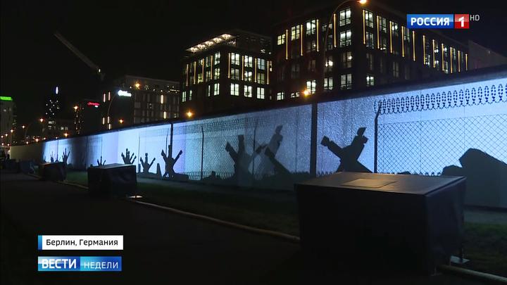 30-летие падения Берлинской стены: единство Германии так и не восстановлено