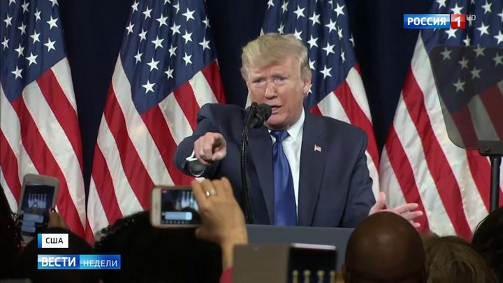 """Схватка за власть в США: успешная оборона Трампа и """"российская карта"""""""