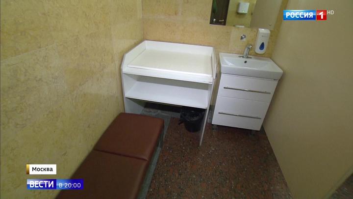 В Третьяковской галерее поставят пеленальные столики даже в мужских туалетах