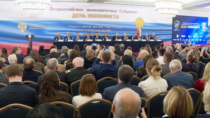 День экономиста в России: более ста тысяч человек приняли участие в экономическом диктанте
