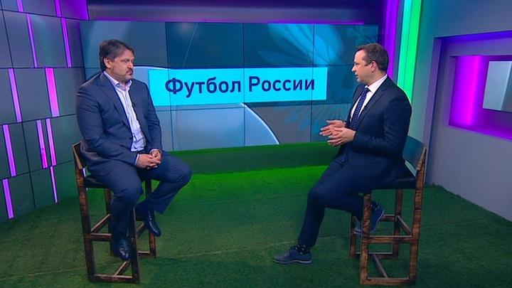 Футбол России. Вадим Евсеев