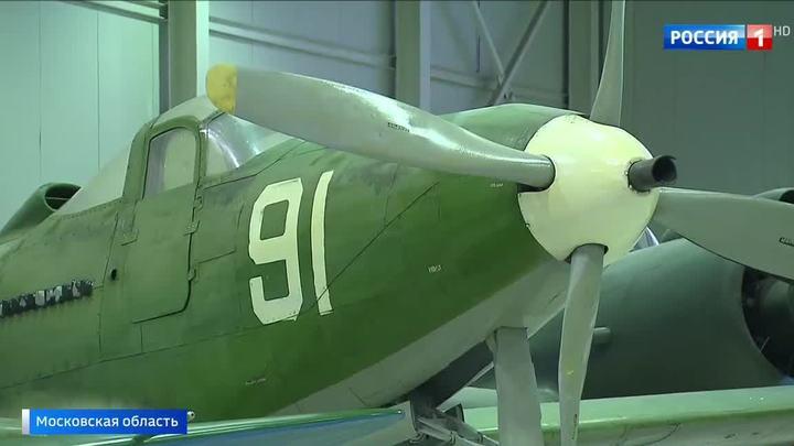 Советские самолеты времен Великой Отечественной готовят к выставке в Монине