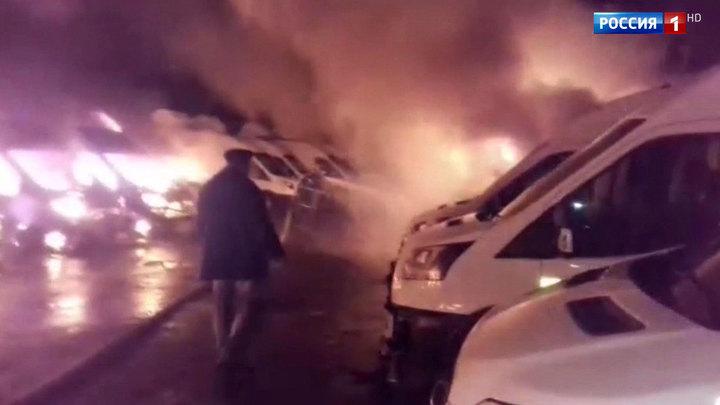 Вести-Москва. Эфир от 12 ноября 2019 года (14:25)