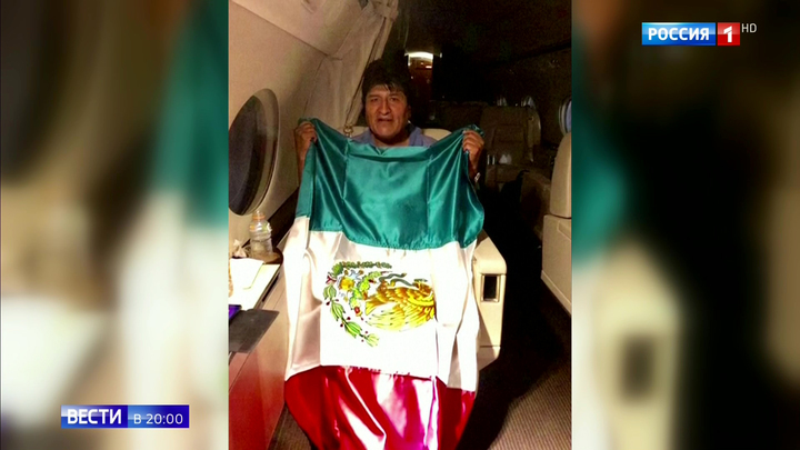 Эво Моралес прилетел в Мексику