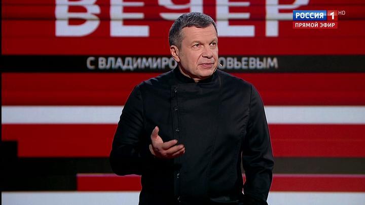 Вечер с Владимиром Соловьевым. Эфир от 12 ноября 2019 года