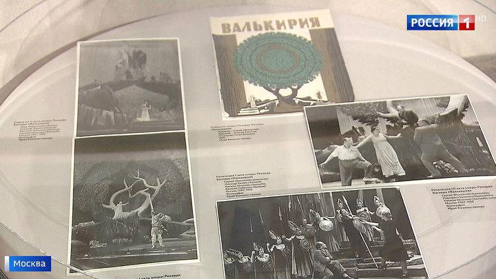 Личная переписка и ноты с автографами: уникальная выставка расскажет о Святославе Рихтере