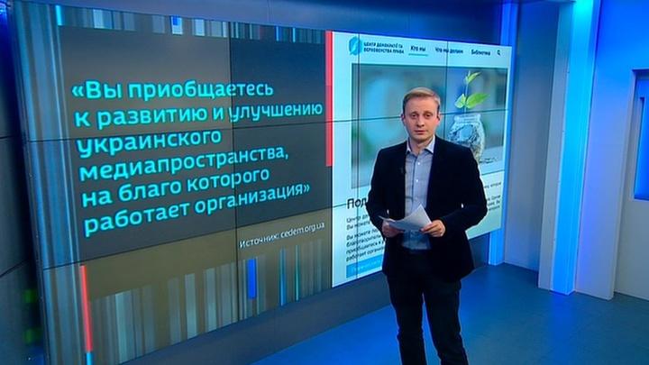 Школа майдана: репортаж из Киева