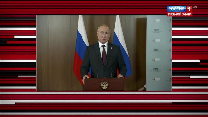 Вечер с Владимиром Соловьевым. Эфир от 14 ноября 2019 года