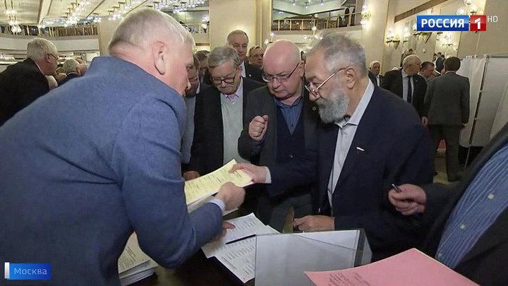 Выборы в Российской академии наук: ставка на молодость и опыт