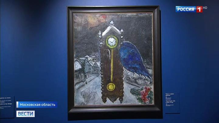 """Коллекция из трех стран представлена на выставке """"Шагал: между небом и землей"""""""
