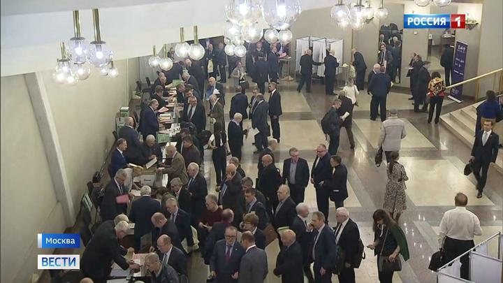 Состав Российской академии наук обновился на 70 процентов