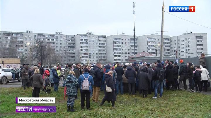 Жители Фрязина пытаются отстоять местный стадион