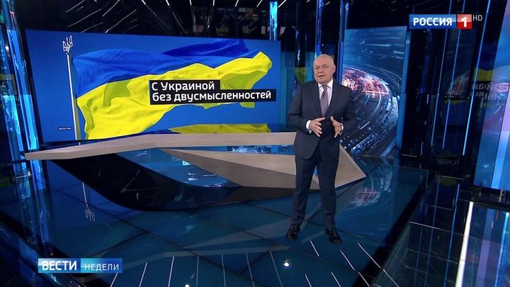 """Черная зарплата """"слуг народа"""" и непоследовательность Киева"""