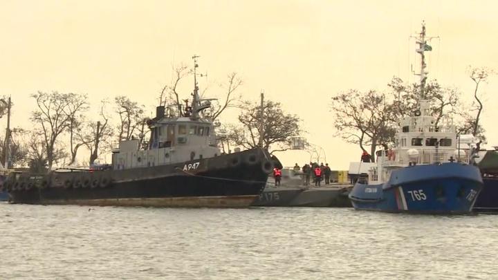 Россия возвращает Украине задержанные катера