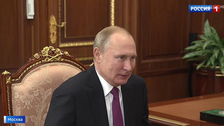 Вести-Москва. Эфир от 18 ноября 2019 года (17:00)