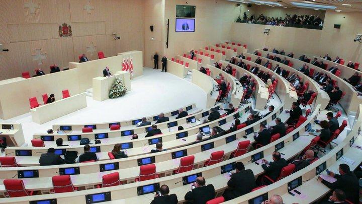 Спикер грузинского парламента покинул пост