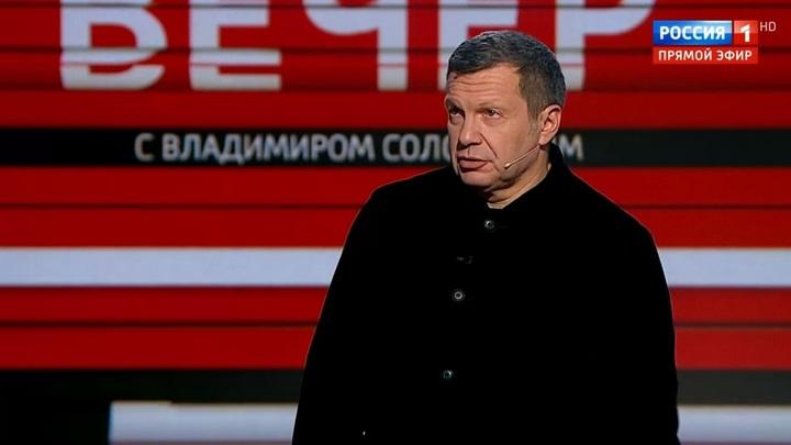 Вечер с Владимиром Соловьевым. Эфир от 18 ноября 2019 года